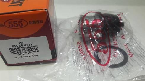 555 SB-7872 - Несущий / направляющий шарнир autodnr.net