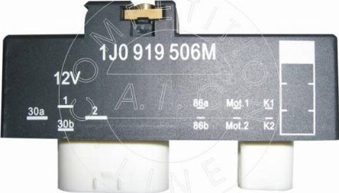 AIC 53107 - Блок управления, эл. вентилятор (охлаждение двигателя) car-mod.com