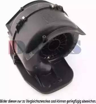 AKS Dasis 188140N - Вентилятор салона car-mod.com