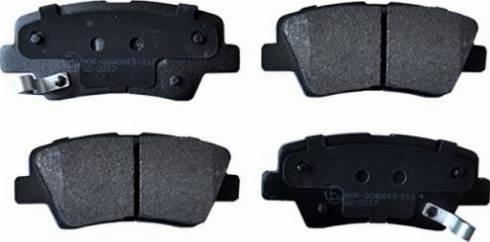 ASAM 55464 - Комплект тормозных колодок, дисковый тормоз autodnr.net