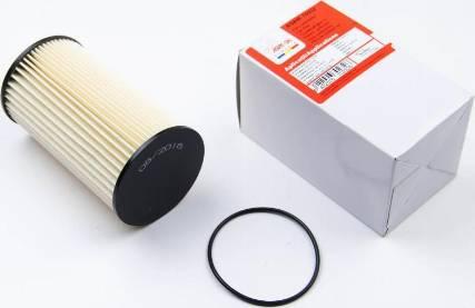 ASAM 70232 - Паливний фільтр autocars.com.ua