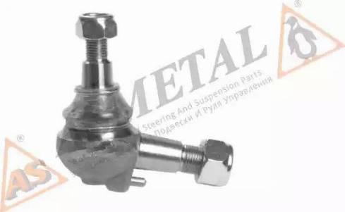 AS Metal 10MR2500 - Несучий / направляючий шарнір autocars.com.ua