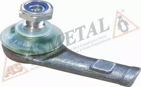 AS Metal 17VW1255 - Наконечник рульової тяги, кульовий шарнір autocars.com.ua