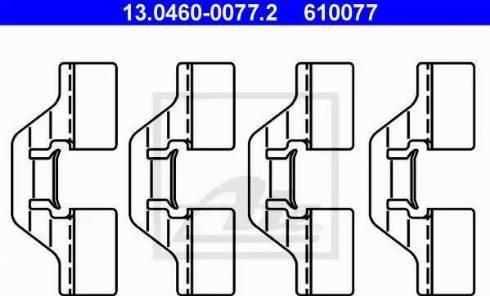 ATE 13.0460-0077.2 - Комплектующие, колодки дискового тормоза avtokuzovplus.com.ua
