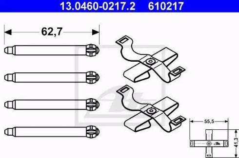 ATE 13.0460-0217.2 - Комплектующие, колодки дискового тормоза avtokuzovplus.com.ua