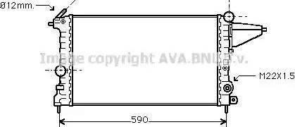 Ava Quality Cooling ola2161 - Радиатор, охлаждение двигателя autodnr.net