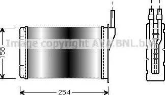 Ava Quality Cooling rt6087 - Теплообменник, отопление салона autodnr.net