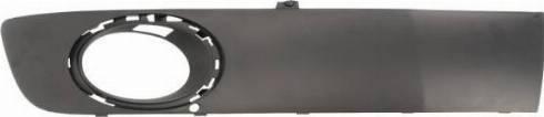 BLIC 6502-07-9568916PP - Решітка вентилятора, буфер autocars.com.ua