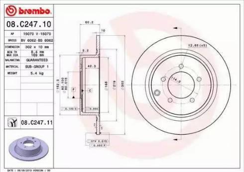 Brembo 08.C247.11 - Тормозной диск autodnr.net