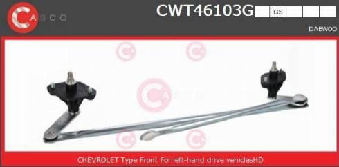 Casco CWT46103GS - Система тяг и рычагов привода стеклоочистителя car-mod.com