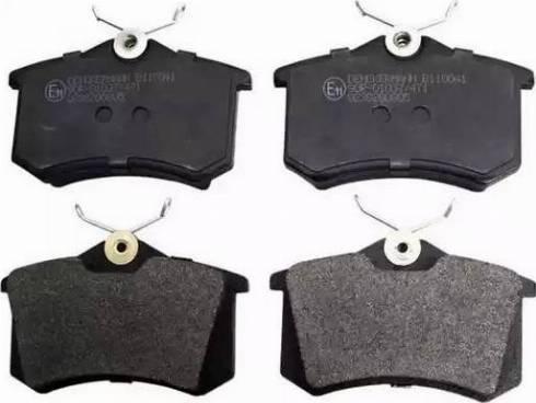 Denckermann B110041 - Комплект тормозных колодок, дисковый тормоз autodnr.net