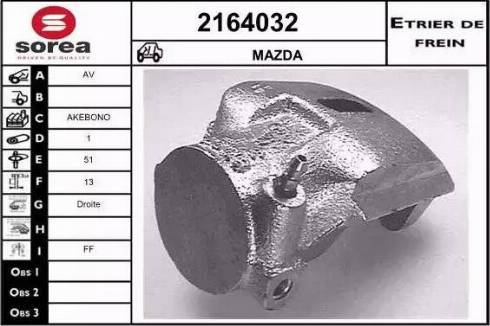 EAI 2164032 - Тормозной суппорт avtokuzovplus.com.ua