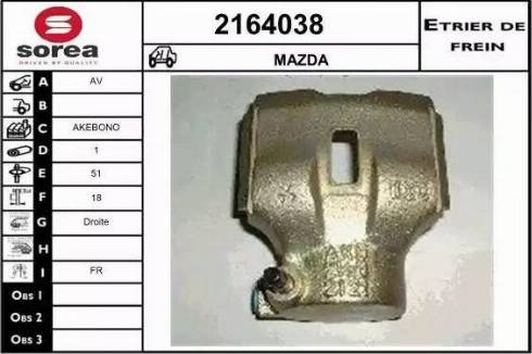 EAI 2164038 - Тормозной суппорт avtokuzovplus.com.ua