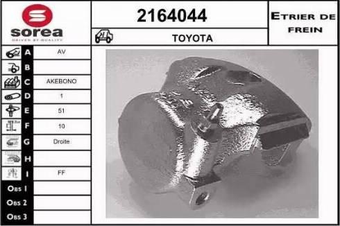 EAI 2164044 - Тормозной суппорт avtokuzovplus.com.ua