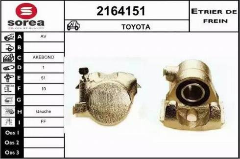 EAI 2164151 - Тормозной суппорт avtokuzovplus.com.ua