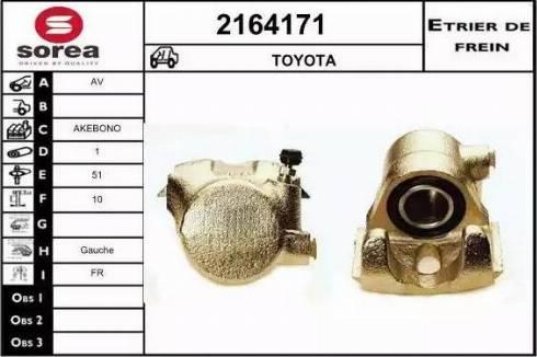 EAI 2164171 - Тормозной суппорт avtokuzovplus.com.ua