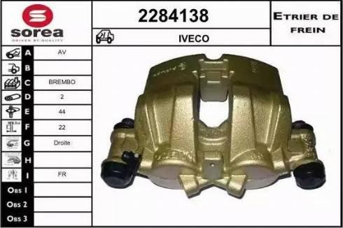 EAI 2284138 - Тормозной суппорт avtokuzovplus.com.ua