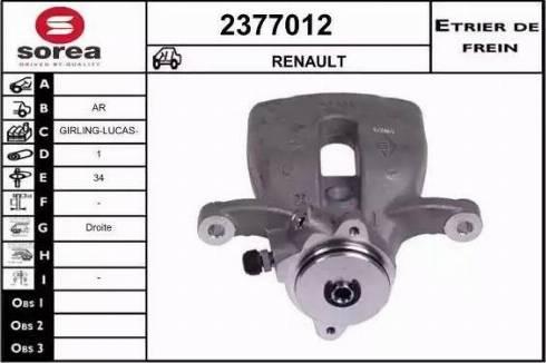 EAI 2377012 - Тормозной суппорт avtokuzovplus.com.ua