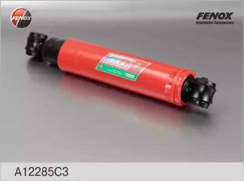 Fenox a12285c3 - Амортизатор autodnr.net