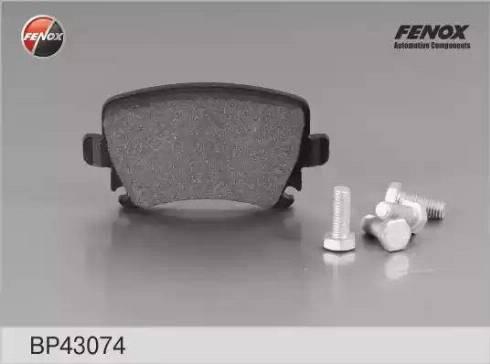 Fenox BP43074 - Тормозные колодки, дисковые car-mod.com