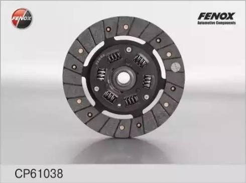 Fenox cp61038 - Диск сцепления autodnr.net