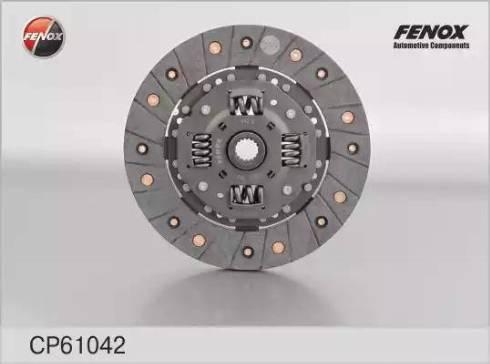 Fenox cp61042 - Диск сцепления autodnr.net