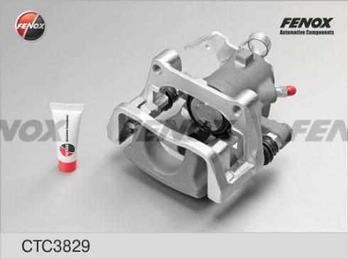 Fenox CTC3829 - Комплект суппорта тормоза autodnr.net