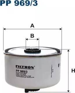 Filtron PP969/3 - Паливний фільтр autocars.com.ua