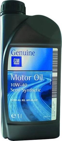 General Motors 1942043 - Масло раздаточной коробки car-mod.com
