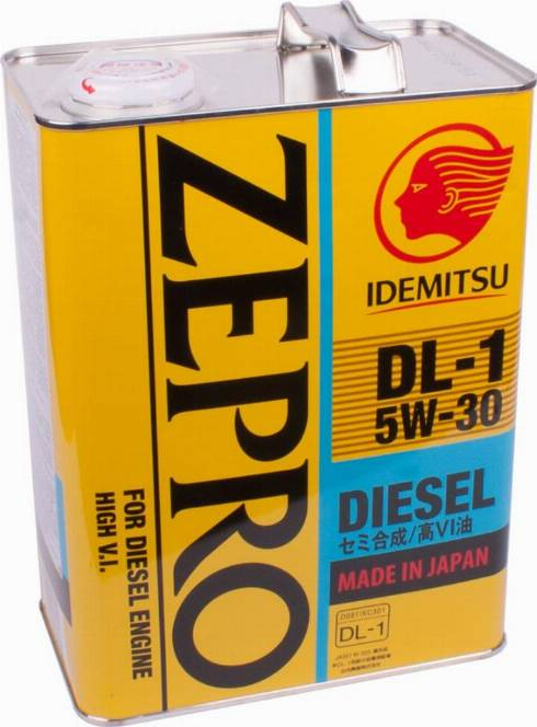 Idemitsu 2156-004 - Масло раздаточной коробки autodnr.net
