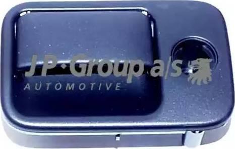 JP Group 1188000700 - Замок вещевого ящика car-mod.com