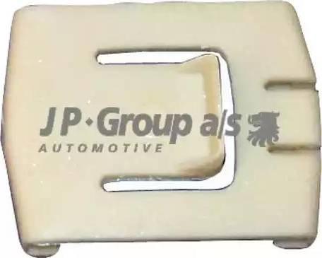 JP Group 1189800700 - Актуатор, регулировка сидения car-mod.com