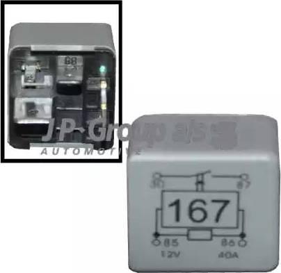 JP Group 1199206900 - Реле, топливный насос autodnr.net