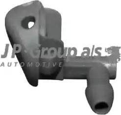 JP Group 1298700800 - Распылитель воды для чистки, система очистки окон avtokuzovplus.com.ua