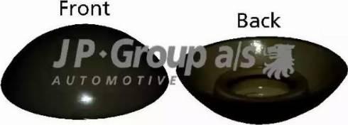 JP Group 8184150400 - Облицовка, бампер avtokuzovplus.com.ua