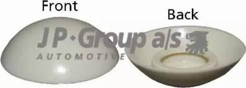 JP Group 8184151200 - Облицовка, бампер avtokuzovplus.com.ua