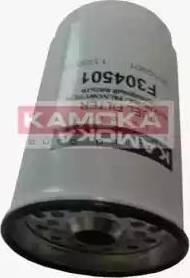 Kamoka F304501 - Паливний фільтр autocars.com.ua