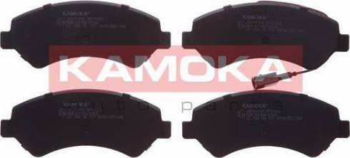 Kamoka JQ101150 - Тормозные колодки, дисковые car-mod.com
