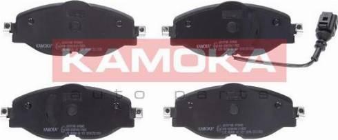 Kamoka JQ101186 - Тормозные колодки, дисковые car-mod.com