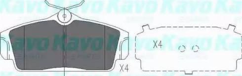 Kavo Parts KBP-6509 - Комплект тормозных колодок, дисковый тормоз autodnr.net