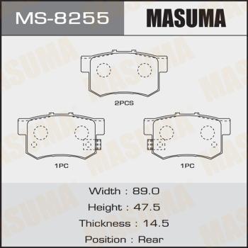 MASUMA MS-8255 - Комплект тормозных башмаков, барабанные car-mod.com