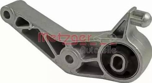 Metzger 8050942 - Подушка, підвіска двигуна autocars.com.ua