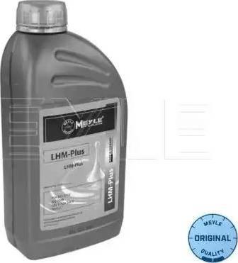 Meyle 014 020 6200 - Жидкость для гидросистем car-mod.com