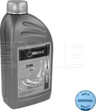 Meyle 014 020 6400 - Жидкость для гидросистем car-mod.com