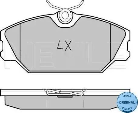Meyle 025 231 7218 - Тормозные колодки, дисковые car-mod.com