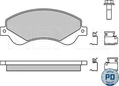 Meyle 025 244 8518/PD - Комплект тормозных колодок, дисковый тормоз autodnr.net