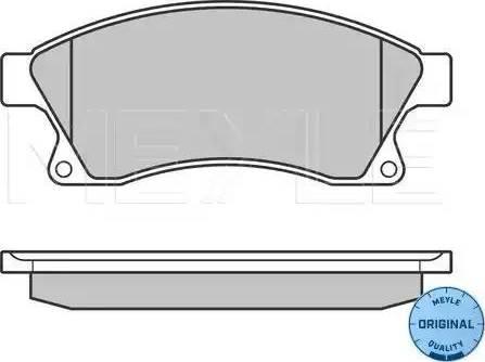 Meyle 025 250 3118/W - Тормозные колодки, дисковые car-mod.com