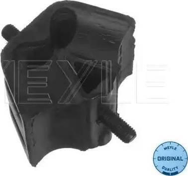 Meyle 100 199 0011 - Подушка, підвіска двигуна autocars.com.ua