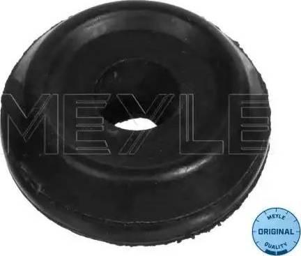 Meyle 100 411 0010 - Подвеска, соединительная тяга стабилизатора car-mod.com