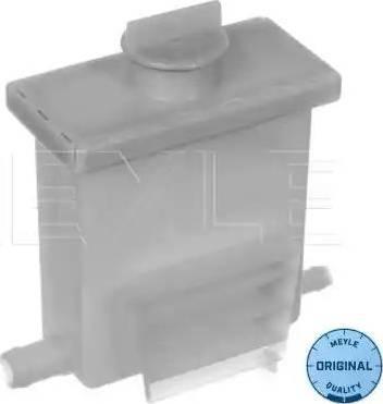 Meyle 1004220004 - Компенсационный бак, гидравлического масла усилителя руля car-mod.com